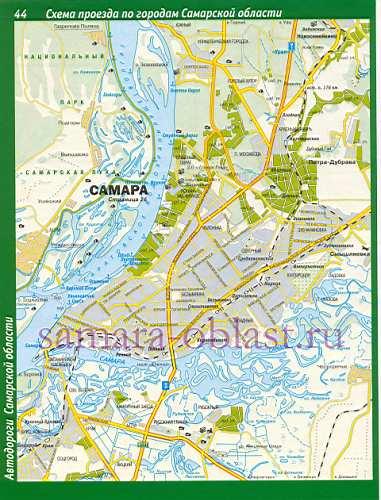 Карта улиц Самары. Подробная