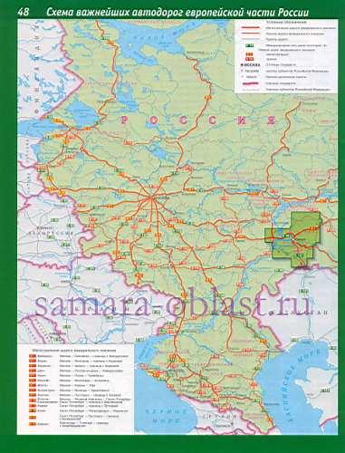 Уральские горы (рис Решило